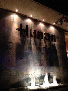 HUNAN GROUP